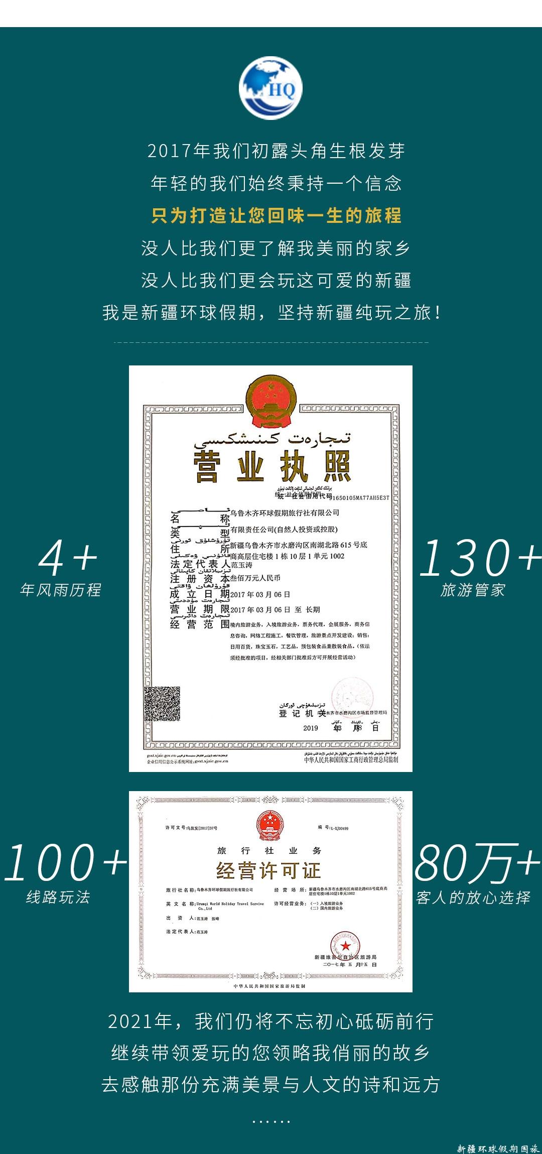 B1-HQBN-006_13