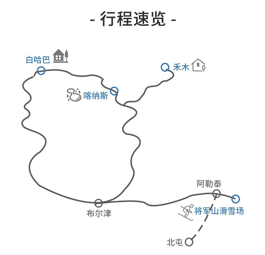 B1-HQB-005_02