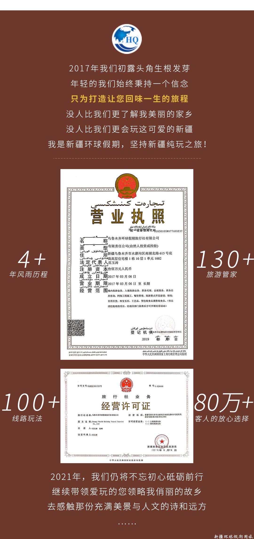 B1-南疆杏花8日_11