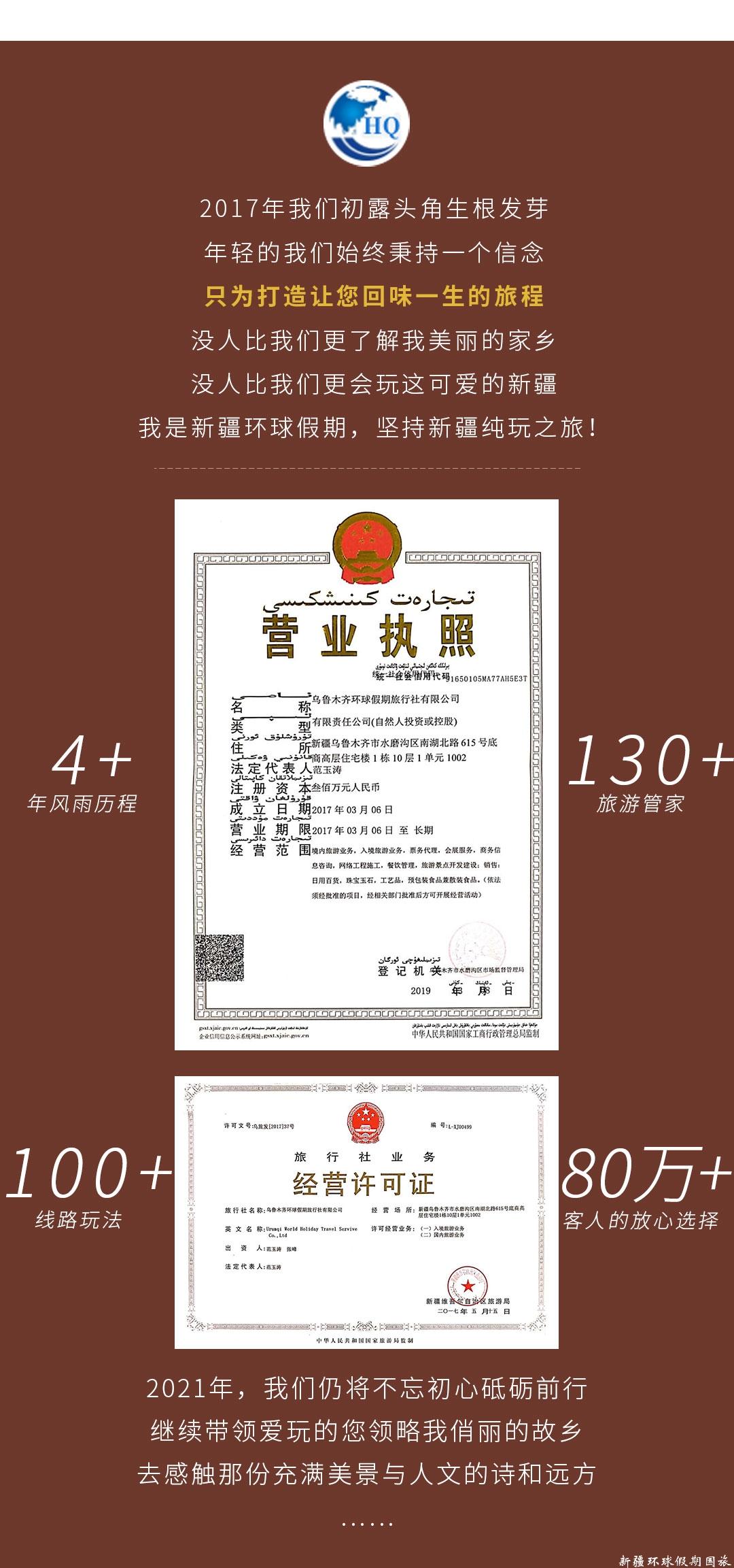 B1-HQB-014加套餐_13