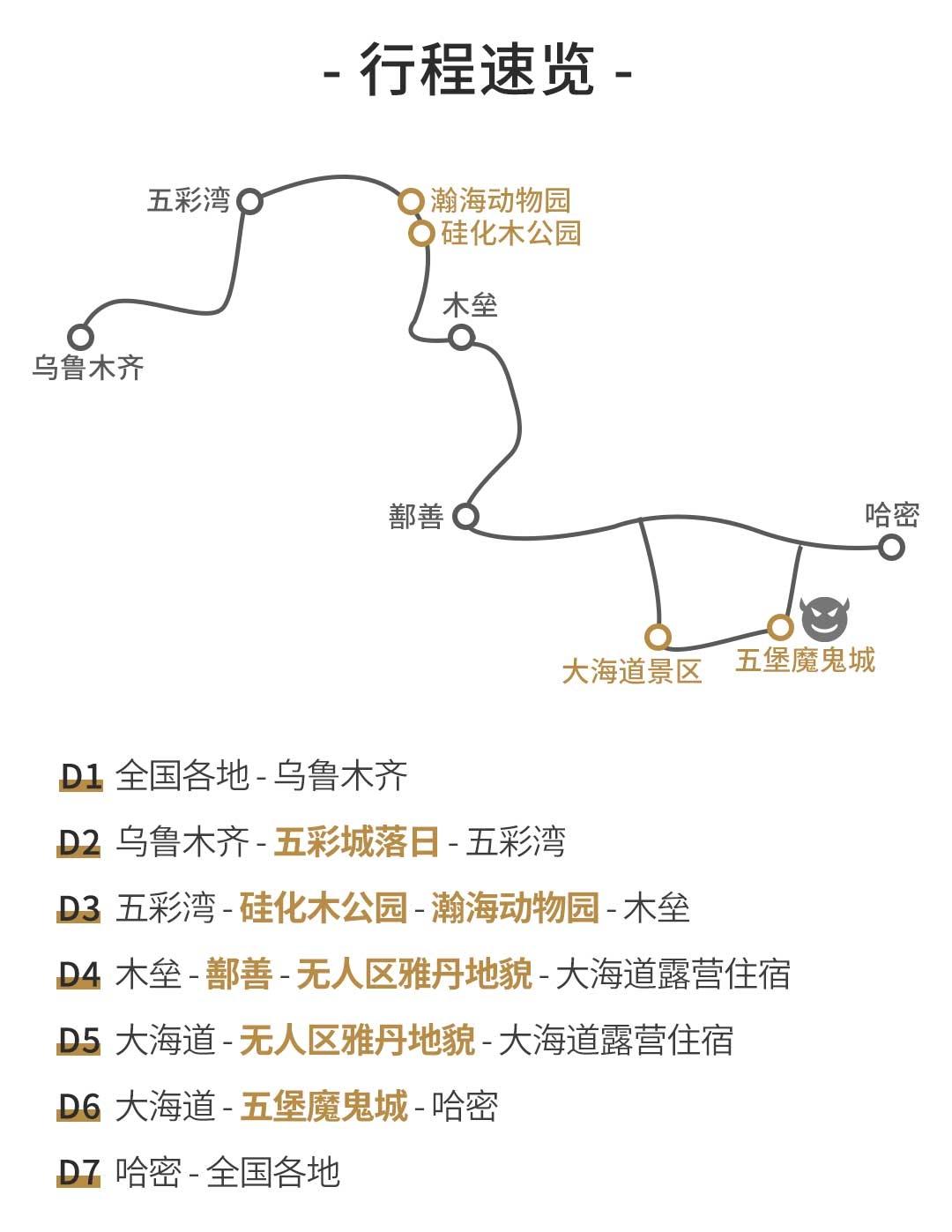B1-HQB-022+1_02