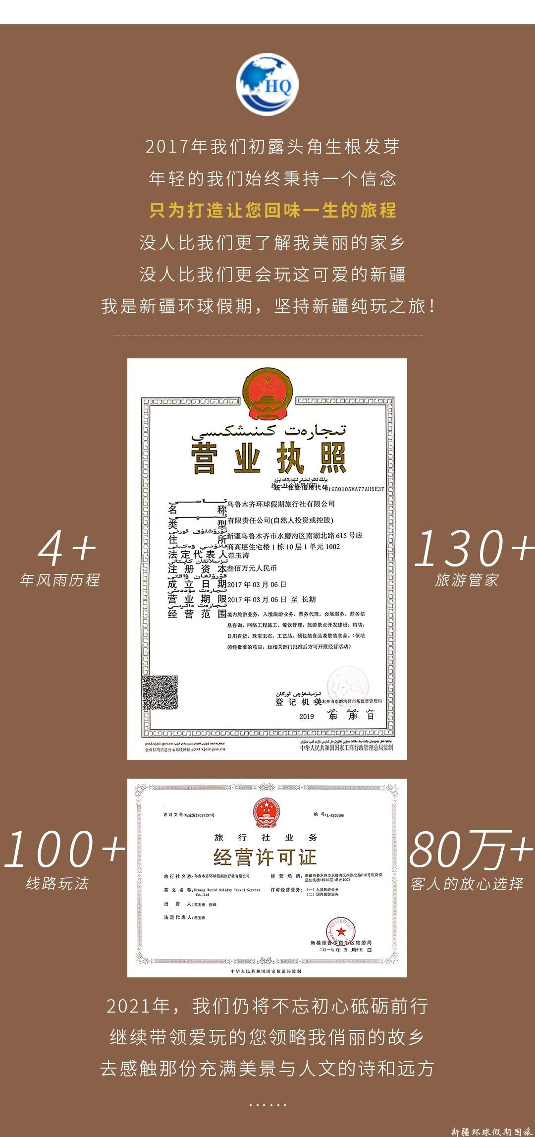 B1-HQB-022+5_11