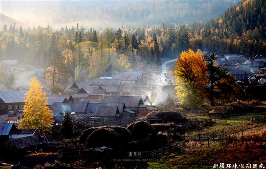 禾木村 (2)